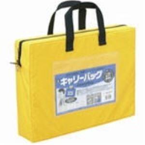 (業務用20セット) ミワックス キャリーバッグ CB-440-Y A4 マチ付 黄