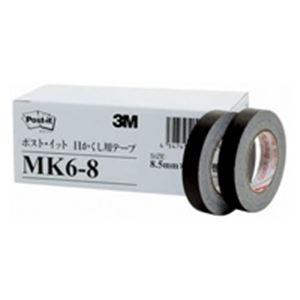 (業務用10セット) スリーエム 3M 目かくし用テープ 6巻パック MK6-8 ×10セット