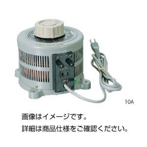 ボルトスライダー(�巻�変変圧器) 10A