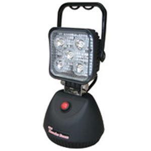 【訳あり・在庫処分】(業務用2セット) 熱田資材 LED投光器 充電式サンダービームLED-J15