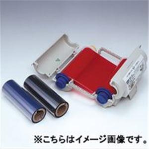 (業務用2セット) マックス ビーポップ用詰替リボン SL-TR 赤 2巻 【×2セット】