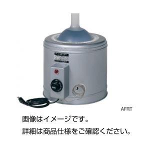 フラスコ用マントルヒーター AFRT-5H