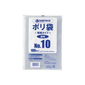 (業務用30セット) ジョインテックス ポリ袋 10号 1000枚 B310J-10