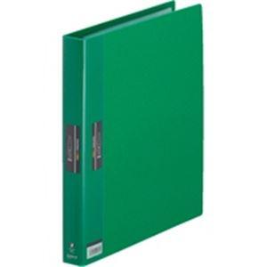 (業務用30セット) キングジム ヒクタス クリアファイル/バインダータイプ 【A4/タテ型】 7139 グリーン(緑)