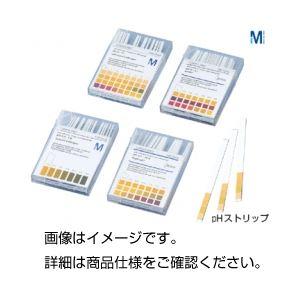 (まとめ)メルクpHストリップ酸性用 0~6.0【×10セット】