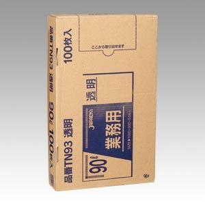 (業務用セット) メタロセン配合ポリ袋100枚BOX 透明ポリ袋(100枚入) TN93 【×2セット】