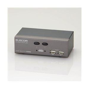 エレコム 法人向けVGA切替器 USBパソコン切替器 2回路 KVM-NVU2