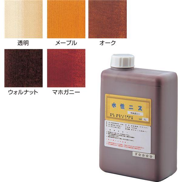 (まとめ)アーテック 水性カラーニス/木彫用品 【マホガニー 1L】 水洗い可 【×5セット】