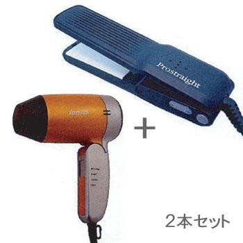 送料無料【セラミックストレーナー・コンパクトイオンドライヤー FHI140/FHD1202i】国内はもちろん、海外でも使えます!