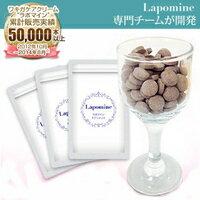 送料無料【ラポマイン サプリメント 3袋1ヵ月分】女性の為の飲むデオドラントサプリメント!ラポマインのサプリメントです。