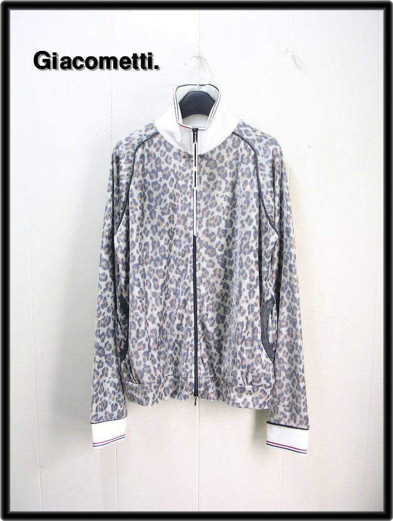 2 【Giacometti. ジャコメッティ 豹柄ジャージ ジャケット】G12-20310【新品】