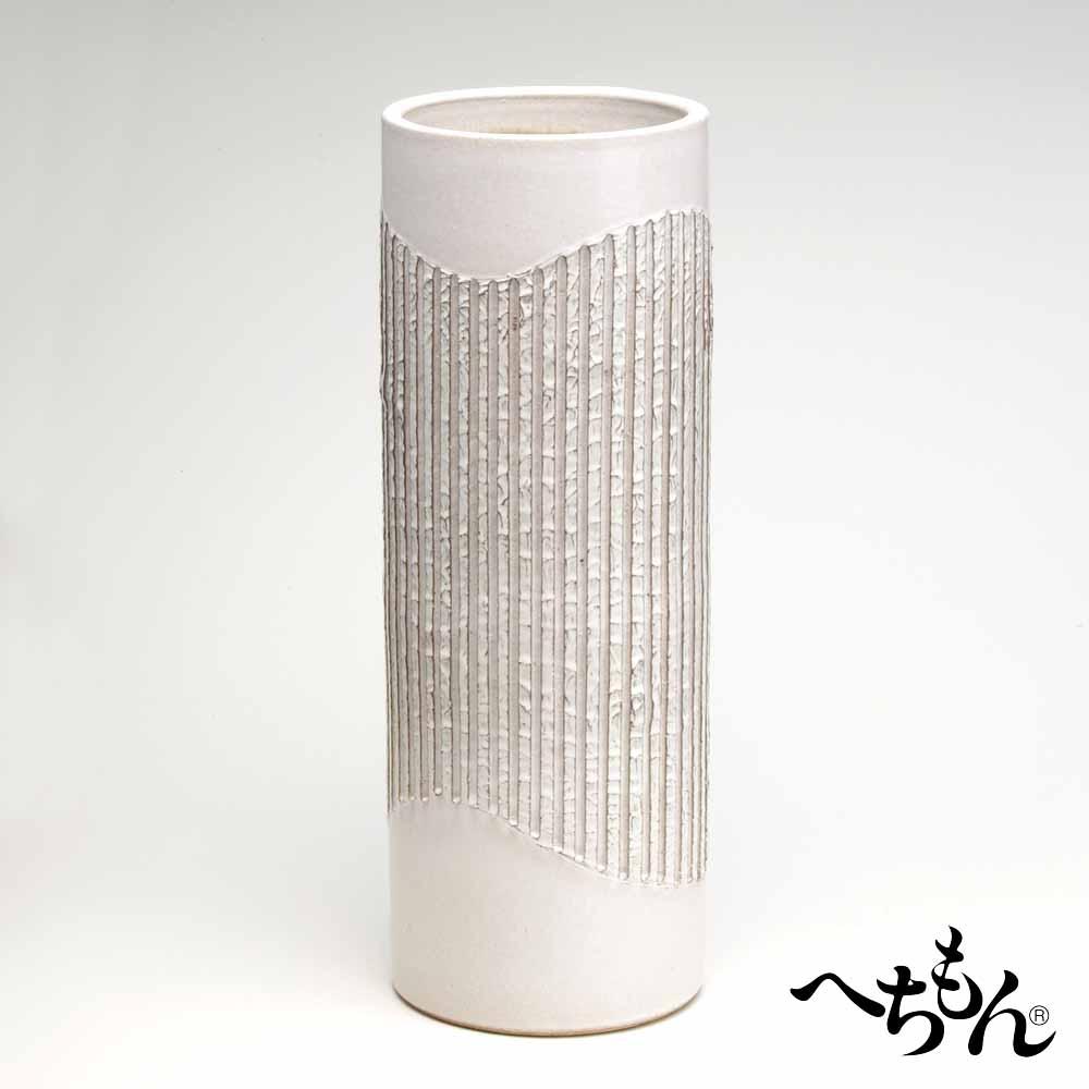 【送料無料】【信楽焼】へちもん 白チタン立彫レリーフ 傘立