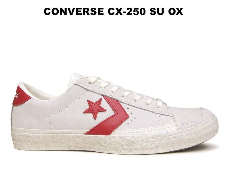 ワンスター スエード後継モデル コンバース CX-250 SU OX ホワイト/レッド 白赤