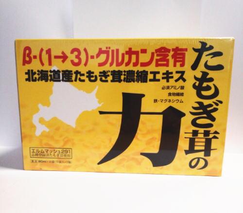 【正規販売店】たもぎ茸の力 (80ml×30袋)×3箱【送料無料】【10】