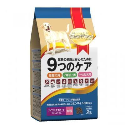 スマートハートゴールド エイジングサポート チキン&ライス(3kg中粒)4個セット【送料無料】SHG・ドックフード
