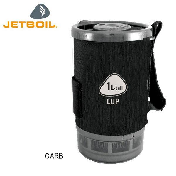 日本正規品 JETBOIL/ジェットボイル カップ/スペアカップ 1L TALL 1824387
