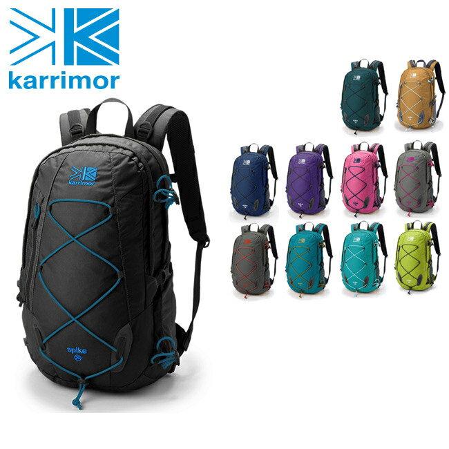 即日発送 【カリマー/Karrimor】 スパイク spike 20 デイパック karr-010 【20L】【ザック/リュック/バックパック】アウトドア|ハイキング|メンズ|レディース|通勤|通学| お買い得!