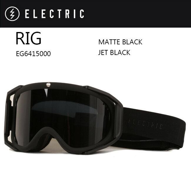 2016 ELECTRIC エレクトリック ゴーグル RIG MATTE BLACK JET BLACK  アジアンフィット