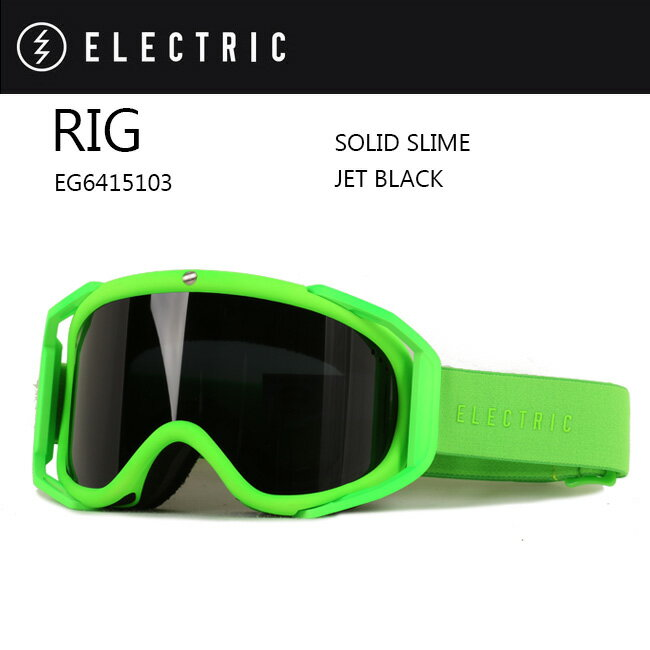 2016 ELECTRIC エレクトリック ゴーグル RIG SOLID SLIME JET BLACK  アジアンフィット