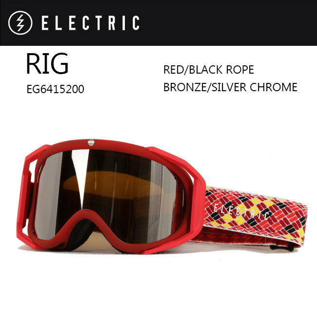 2016 ELECTRIC エレクトリック ゴーグル RIG RED/BLACK ROPE BRONZE/SILVER CHROME  アジアンフィット