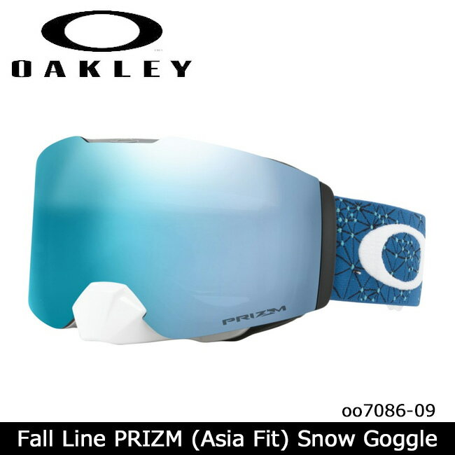 2018 OAKLEY オークリー ゴーグル Fall Line PRIZM (Asia Fit) Snow Goggle Prizm Sapphire Iridium oo7086-09 【ゴーグル】 Asia Fit ジャパンフィット メガネ対応 ノーズガード
