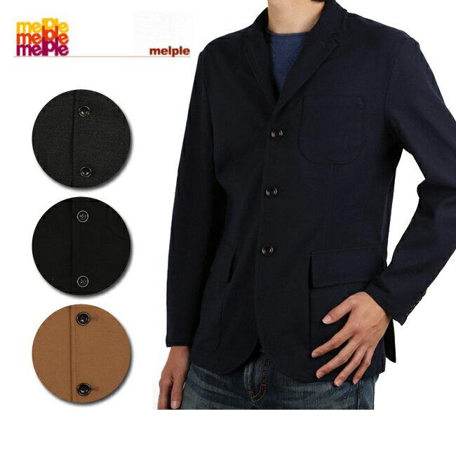 Melple/メイプル ジャケット ウインターキャット3B JKT MP-TM101  【服】メンズ ストレッチ