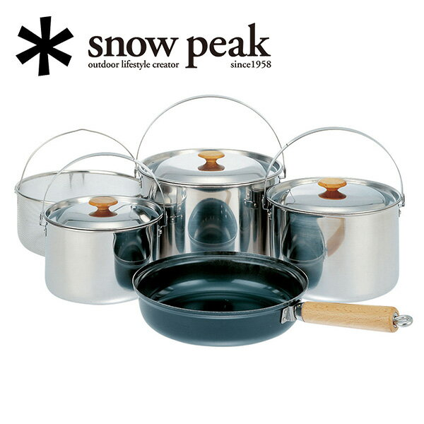 即日発送 【スノーピーク/snow peak】キッチン/フィールドクッカー PRO.1/CS-021 【SP-COOK】 お買い得!