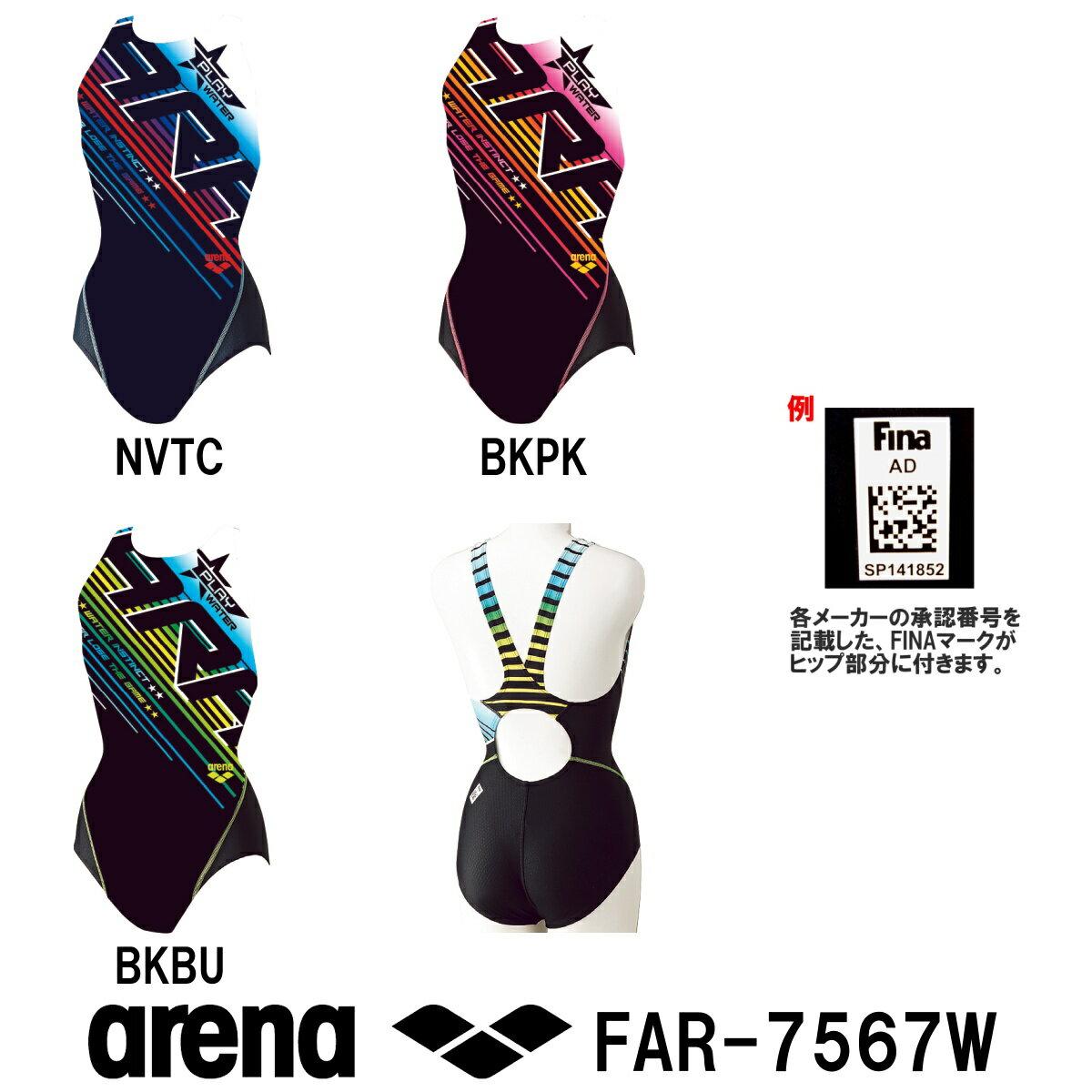 【FAR-7567W】ARENA(アリーナ) レディース競泳水着  UROKO SKIN セーフリーバック(着やストラップ)[競泳水着/女性用/ワンピース/FINA承認]