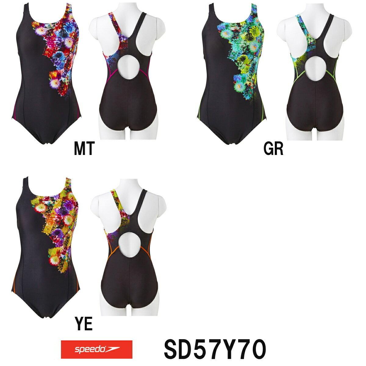 【SD57Y70】SPEEDO(スピード) レディース競泳水着 STREAM 2WAY ウイメンズスーツ(吊りパッド付き)[競泳/女性用/ワンピース]