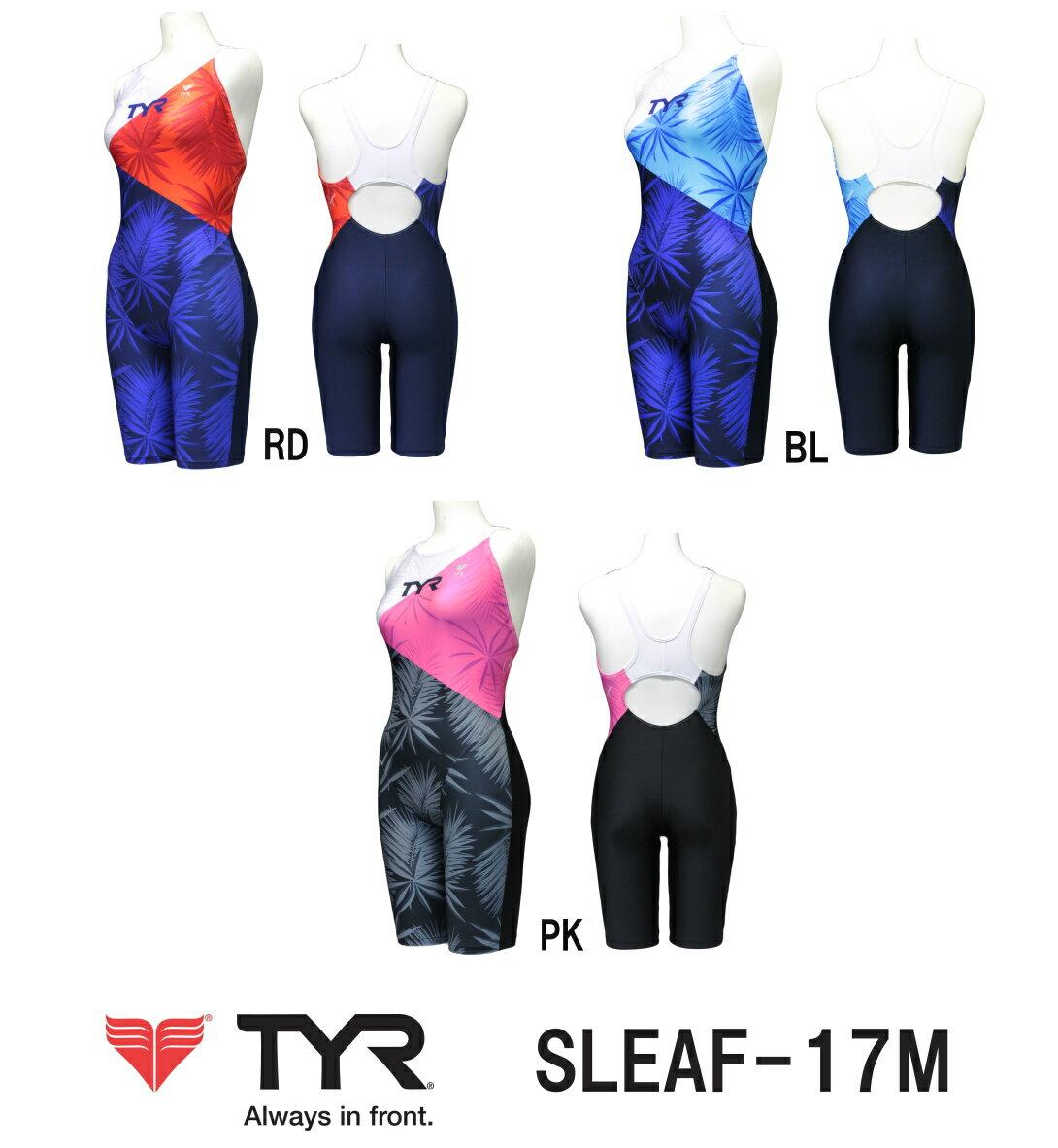 【SLEAF-17M】TYR(ティア) レディーストレーニング水着 CRYSTAL LEAF(クリスタル リーフ) ウィメンズオールインワン[練習用水着/スパッツ/女性用]