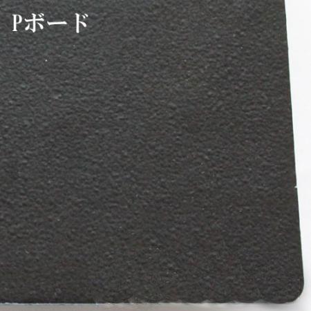 Pボード導電 8倍発泡 厚さ3mm 1000×2000mm 35枚セット引越用品/引越資材/梱包用品/梱包資材/養生用品