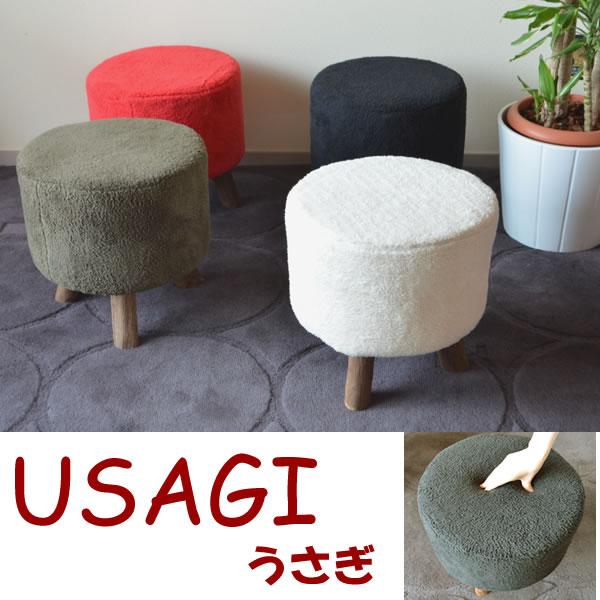 スツールUSAGI(うさぎ)