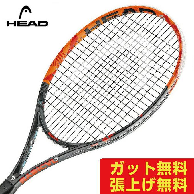 ヘッド(HEAD) 硬式ラケット 未張り上げ ラディカルS 230236