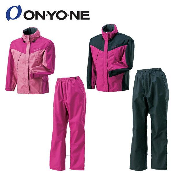 驚きの低価格で オンヨネ ONYONE レインウェア上下セット レディース ブレステックレインスーツ ODS86034