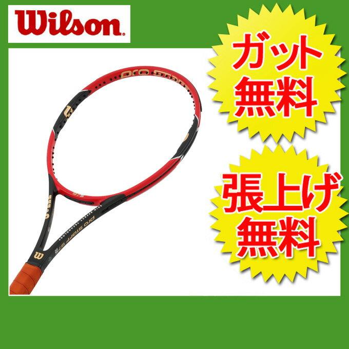 ウイルソン Wilson硬式テニスラケット 未張り上げ メンズ レディースプロ スタッフ 97SWRT730110