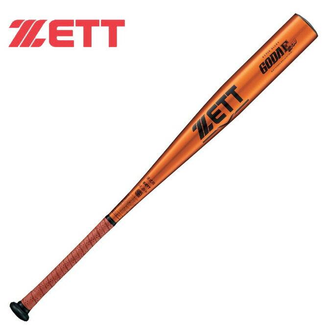 ゼット ZETT野球 硬式バッド 硬式用バッド メンズ・レディースGODA-FZ730 5600BAT11683