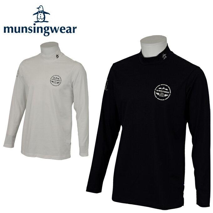 マンシング Munsingwear ゴルフウェア ポロシャツ 長袖 メンズ M天竺リバーシブル長袖HNシャツ JWMK111