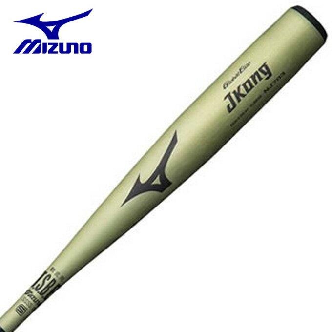 ミズノ MIZUNO 野球 軟式バット 軟式用 グローバルエリート Jコング 金属製 1CJMR12884 40