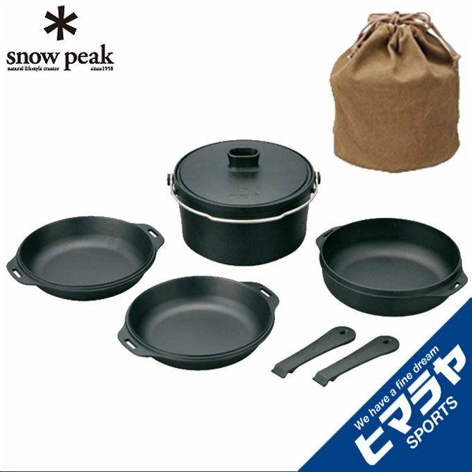 スノーピーク snow peak 調理器具セット 鍋 フライパン コンボダッチ デュオ CS-550