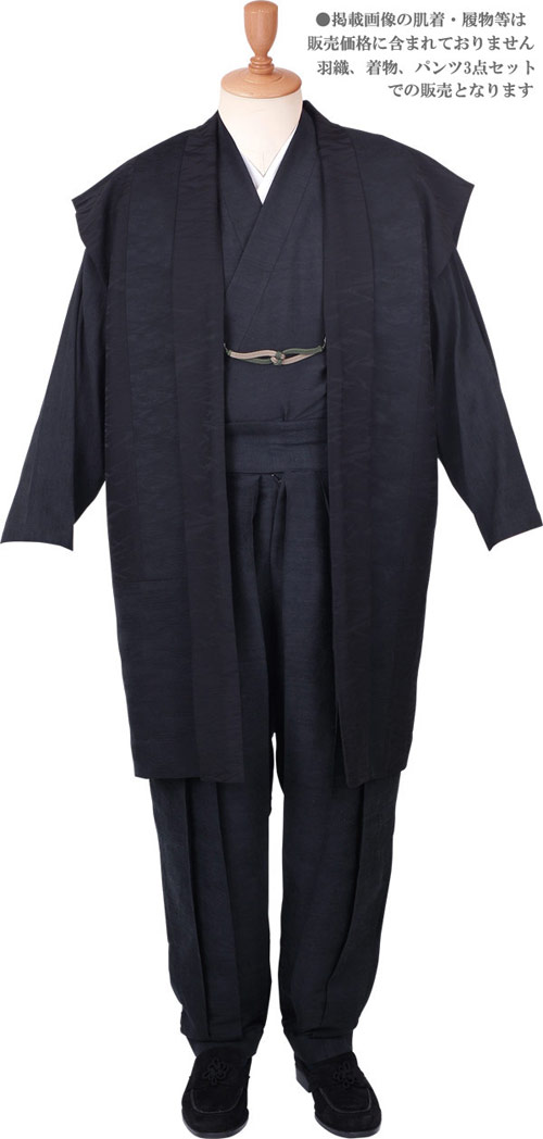 一杢 門-GATE 絹 羽織ロング丈  和風スーツ 絹雅-11
