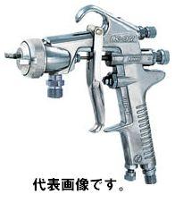 近畿/近畿製作所 クリーミー吸上式スプレーガン ガンのみ C-97S-20