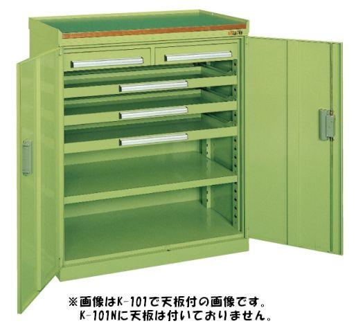 【代引き不可】【時間指定・日祝着不可】SAKAE/サカエ ミニ工具室 K-101N