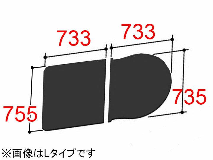 INAX(イナックス) 風呂フタ YFK-1576B(7)L-D/K