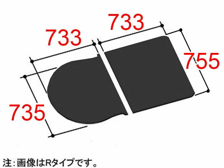 INAX(イナックス) 風呂フタ YFK-1576B(7)R-D/K