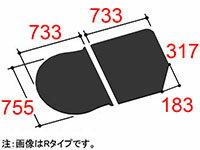 INAX(イナックス) 風呂フタ YFK-1576B(8)R-D/K