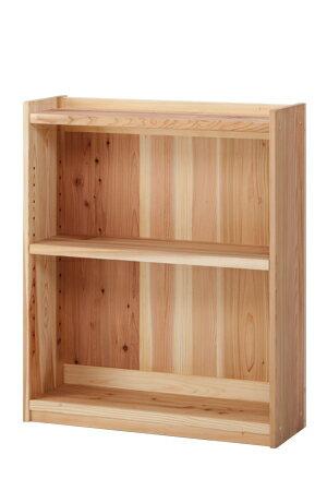 本棚 無垢【杉の本棚[中の裏板]】ラック 棚 木製スリム 薄型 リビング 大人 子供 キッズ 家具 木 本 天然 国産 日本製 おしゃれ