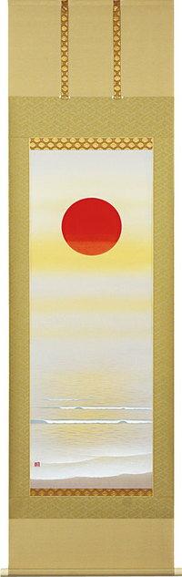 旭日の掛け軸/旭日静波 生命の偉大なる象徴 お正月の床の間に