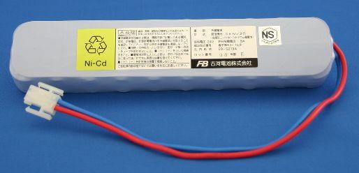 【古河電池製】受信機用交換電池(バッテリー) DC24V 0.45Ah 20-S101A