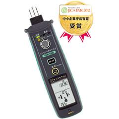 KYORITSU 共立電気計器株式会社 KEW4500 コンセントN-Eテスタ