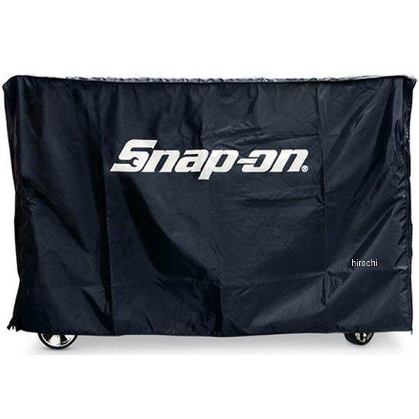KAC307676BK スナップオン Snap-on ワークセンター EPIQ ロールキャブ用カバー 76インチ ブラック